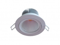 Creedo LED 12watt DIMMABLE Downlight
