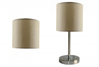 MIX AND MATCH - Table Lamp Shades and Bases - Golden Beige