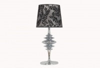 NERO - Table Lamp