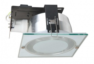 Cubic Downlight 165mm Satin Nickel
